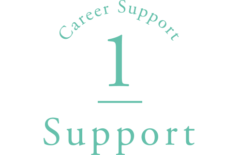 Career Support 1[Support]