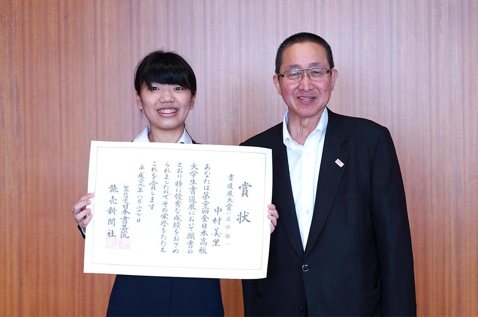 中村美里さん学長表敬訪問写真