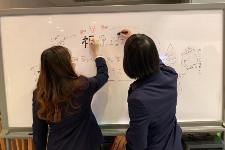 大学 甲南 女子