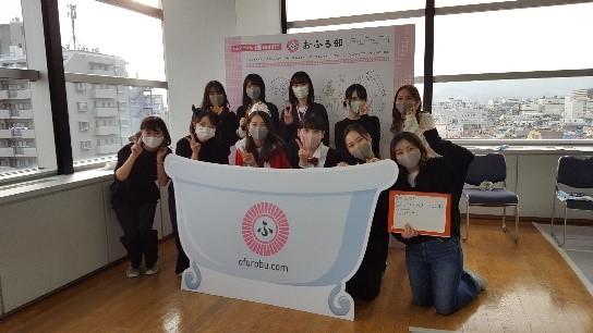 中野ゼミが産官学連携イベント「いたみでCOOL CHOICE~おふろに入って暖かく過ごそう~」を実施